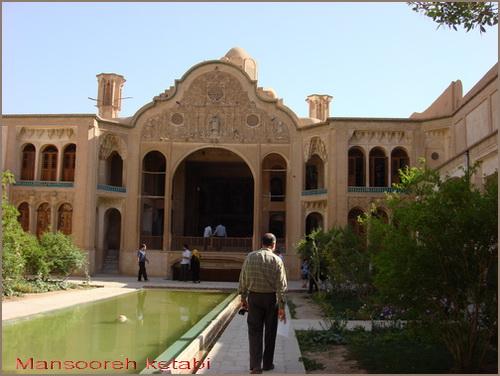 خانه بروجردي در كاشان